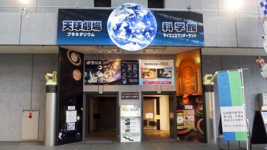 hitachi-civic-center-34