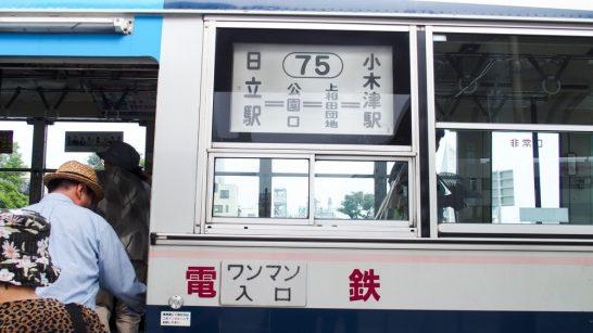 hitachi-folks-hakubutsukan-31