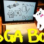 お絵かき大好きな人待望の変態端末『YOGA BOOK』をandroid版とWindows版の両方触らせてもらった!感想