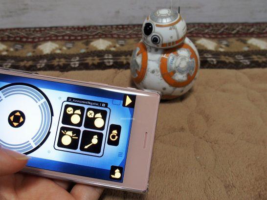 BB-8 by sphero 操作画面
