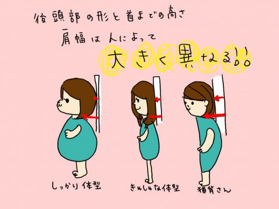 makura-for-good-sleep9