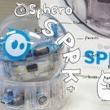 sphero-sprk-plus