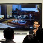 「映画」と「音」に対するコダワリを別所哲也さんが語る!Bose新製品発表会にてLifestyle 650を体験[PR]