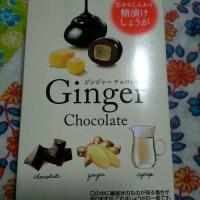 明治のジンジャーチョコレートを食べてみた