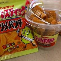 念願のミニストップのマッシュドポテトのコンソメパンチ味を買った!ついでにビーフシチューマンも買った!