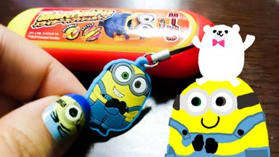 minion-candy