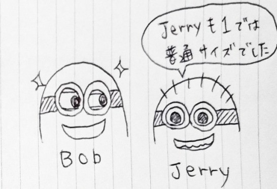 minions-bob-and-jerry