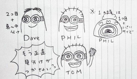 minions-dave-phil-and-tom