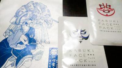 kabuki_face