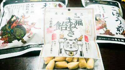 kabuki_oyatsu