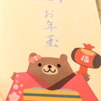 まにぴんのオリジナル(おおげさ)ポチ袋完成!無料DL出来ます★