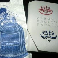 早速購入!歌舞伎パックは手提げ袋まで粋だった!