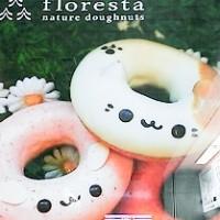 フロレスタのドーナツってやっぱり超かわいくて美味しいー!