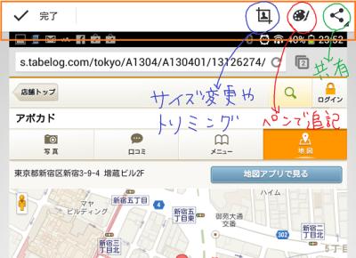 zultra_small_app3b