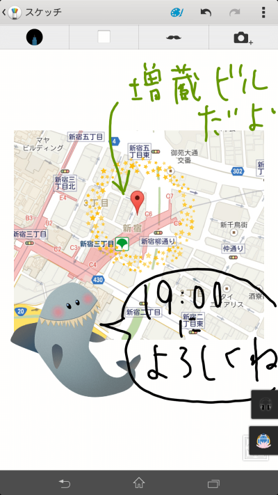 zultra_small_app3f