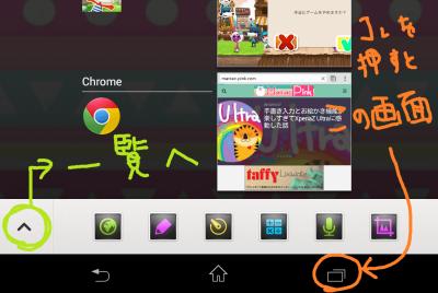 zultra_small_app5