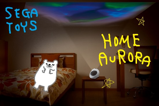 home_aurora