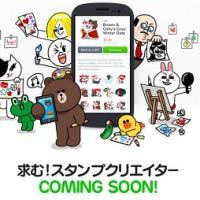 LINEの自作スタンプが販売できる!!4月に「LINE Creators Market」がオープン!