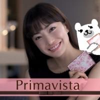 ソフィーナ プリマヴィスタの限定パクトがかわいい!