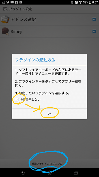 pobox5