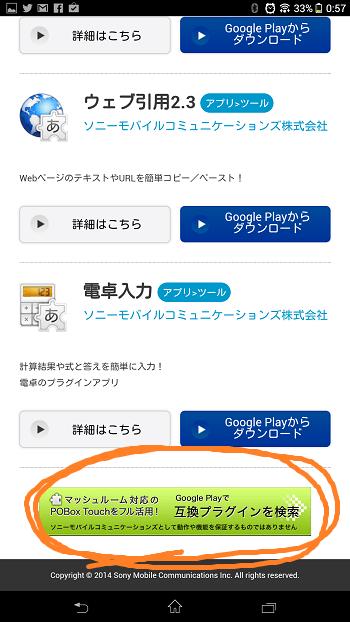 pobox7