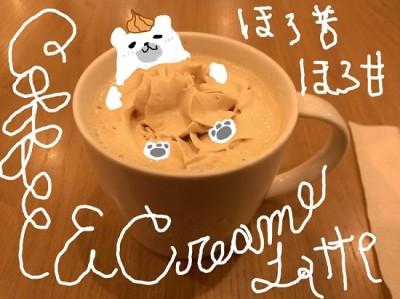 コーヒークリームラテ