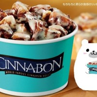 3/10発売開始!シナボン「ロール・オン・ザ・ゴー」が食べやすそう&おいしそう!!