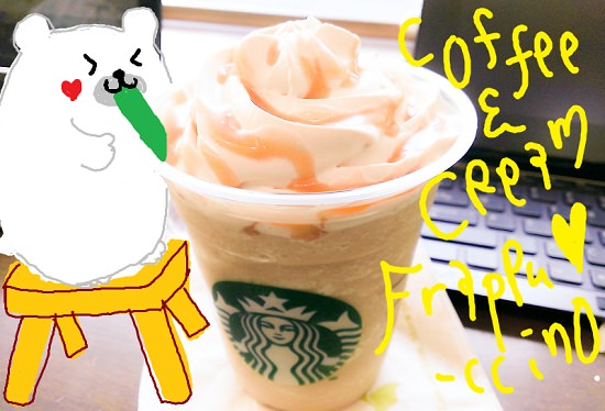 coffe_cream_frappuccino