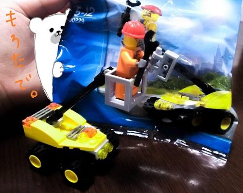 Lego_302292