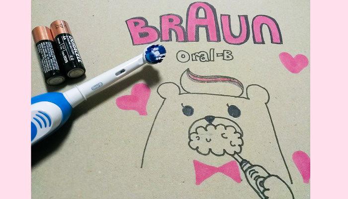 braun_oralb