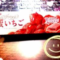 meijiのジューシー「蜜いちご」チョコレートが甘酸っぱくてキューンとするおいしさ!