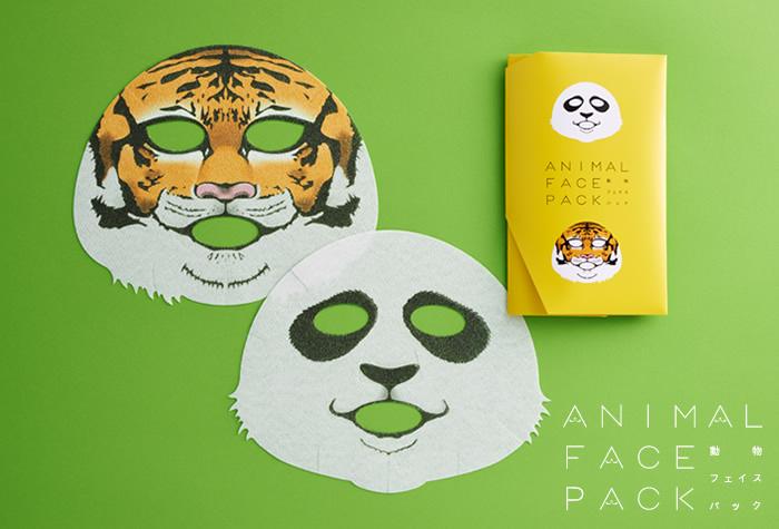 今度はトラとパンダ!歌舞伎フェイスパックの一心堂から動物フェイスパックが発売!
