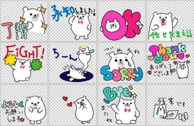 manikuma_stamp