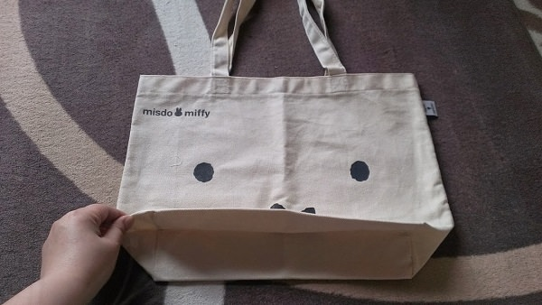 misdo_bag3