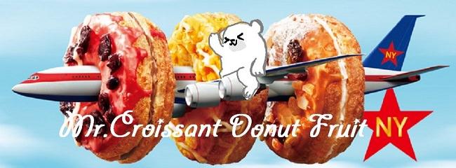 misdo_cronut_fruit