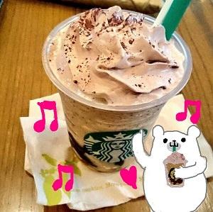 s_coffe_frappuccino_double_choco2