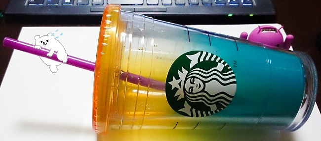 starbucks_cold_cup