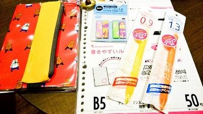 kokuyo_鉛筆シャープ4