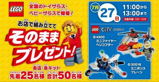 Lego_