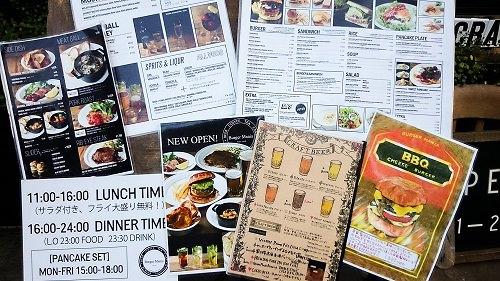burger_mania_menu
