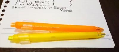 kokuyo_鉛筆シャープ3