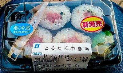 lawson_torotaku
