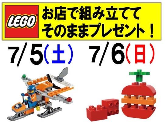 lego_event