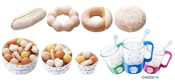 今年もmisdo×カルピス!爽やかな甘酸っぱさがたまらないドーナツ&グラス+マドラーキャンペーン♪