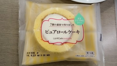lawson_pure_role_cake