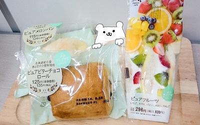 lawson_uchicafe_sandwich_bakery