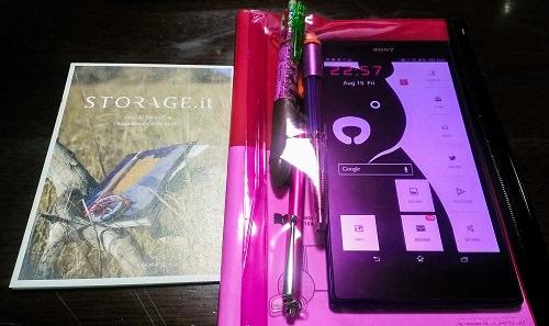 大好きなジップポケット付きノート「STORAGE.it」がリニューアル!マチ付でペンもスマホも入っちゃう!
