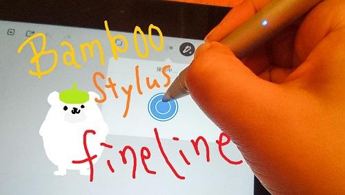 WacomからiPadがノート代わりになるBamboo Stylus finelineが9月12日に発売。筆圧感知は1024段階♪