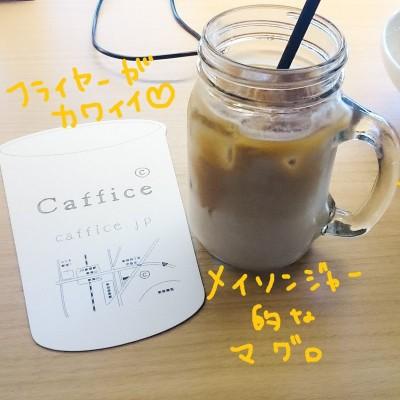 caffice[1]