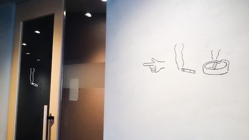 「カフィス 新宿 タバコ」の画像検索結果